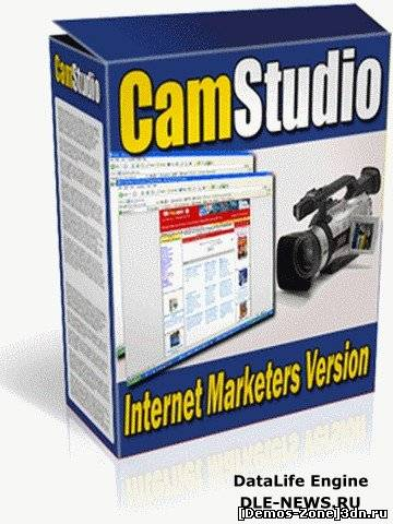 Скачать Portable Cam Studio v.2.5 RUS.